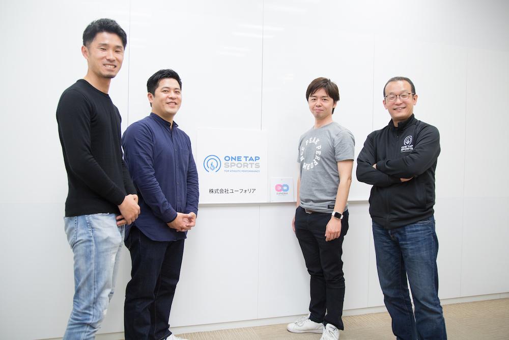 ラグビー日本代表ほかトップスポーツチームをITで支える、ONE TAP SPORTSの開発ストーリー|お客さま事例・株式会社ユーフォリア【第1回】