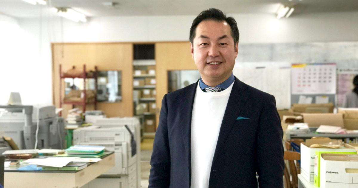 定時15時。IT化を進める九州の印刷会社社長に聞いた「業務改善で大切にしていること」|井上総合印刷株式会社