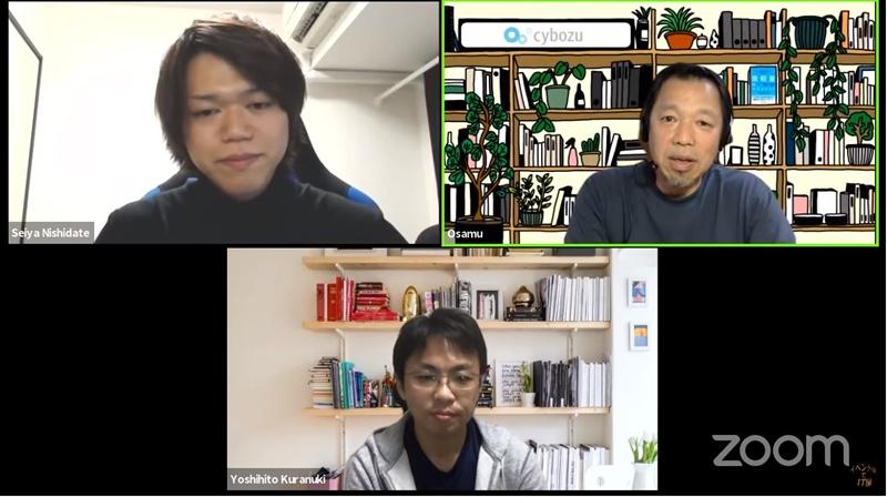 5/11に行われた弊社代表の倉貫とサイボウズ副社長の山田理さんとのオンライン対談イベントの内容が記事になりました
