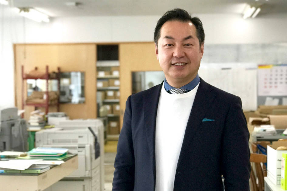 井上総合印刷株式会社